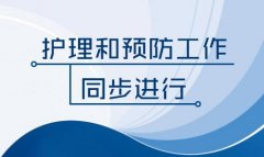 云南省白癜风专科医院怎么样?如何护理儿童白癜风