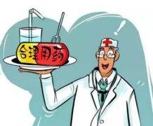昆明最好的白斑专科医院:白癜风可以用药物治疗吗?